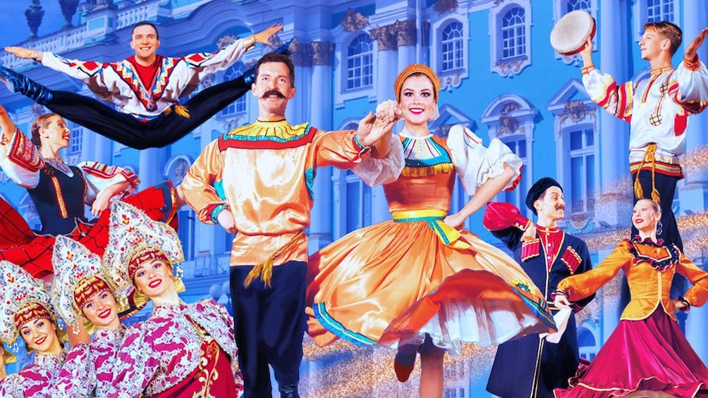Show item 1 of 9. The Russian National Dance and Music World in Moscow
