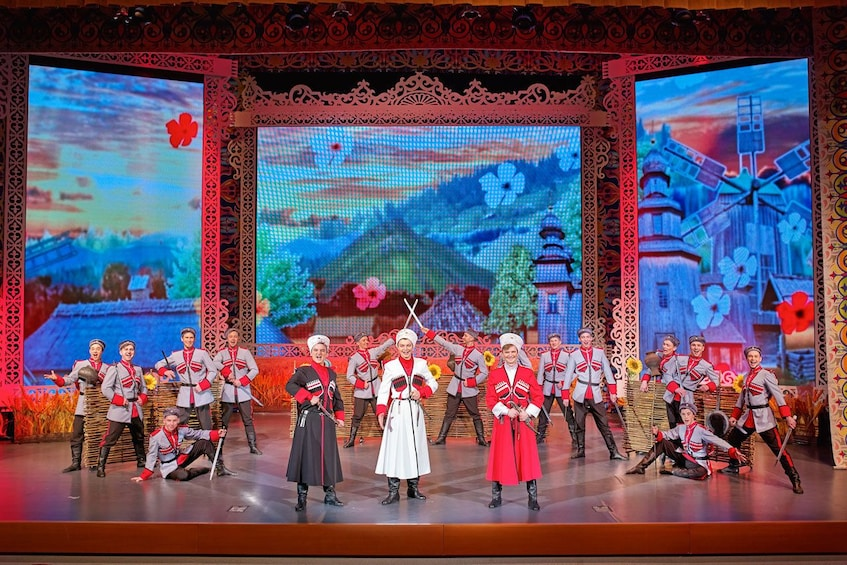 Show item 5 of 9. The Russian National Dance and Music World in Moscow