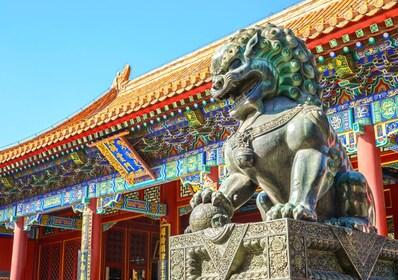 Forbidden City 9 MQ.jpg