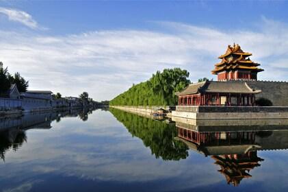 Forbidden City 1 MQ.jpg