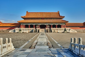 Beijing Forbidden City Tickets