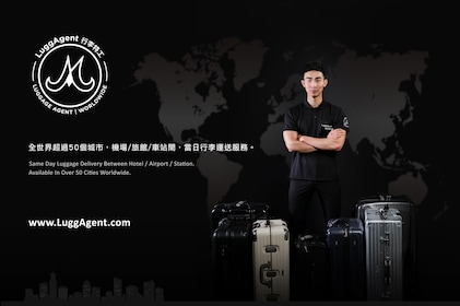 Qingdao Liuting Airport Same Day Luggage Services