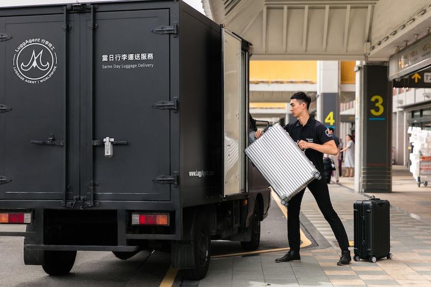 Xiamen Gaoqi Airport Same Day Luggage Services