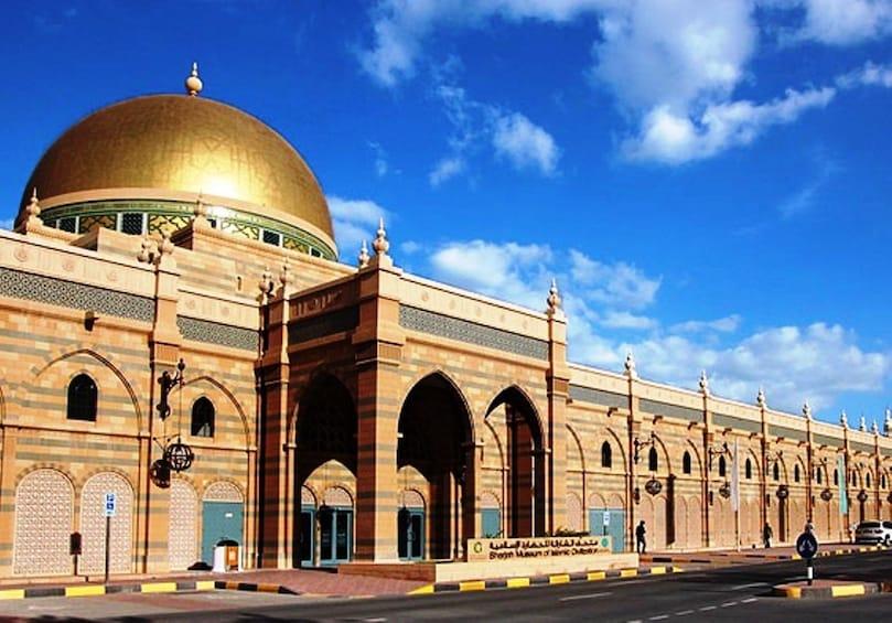Show item 2 of 5. Exterior of Sharjah Museum of Islamic Civilization