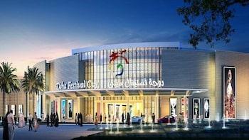 Qatar Festival City Tour