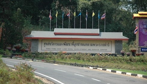 Pang Tong High Land Royal Development and Service Center sign