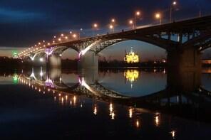 Private Tour: Experience Charm of Nizhny Novgorod after Dark