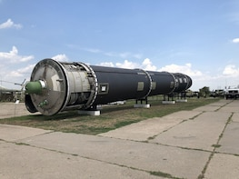 Private Day Trip from Kiev to Strategic Missile Forces Base