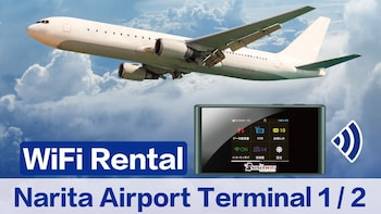 Unlimited 4G-LTE WiFi in Narita Airport + FREE Power Bank