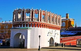 Red Square- Kremlin-Zaryadye park 5-hours private tour