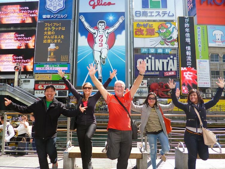 Show item 1 of 10. 3 Hour Osaka Morning Intro Tour