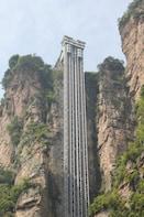 Zhangjiajie Day Tour