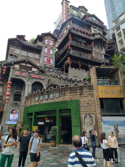 Show item 5 of 7. Chongqing City Private Day Tour with the Hot pot Lunch