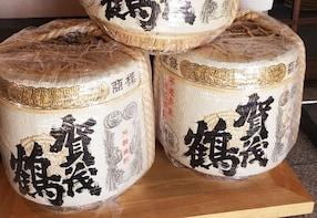 3-hour Japanese Sake Town Tour in Saijo Hiroshima