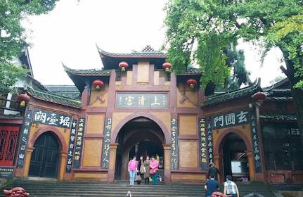 Qingchengshan (2).jpg
