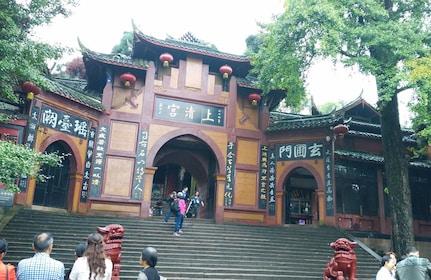 Qingchengshan (1).jpg