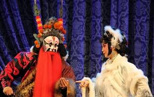 VIP Beijing Opera Night Show with Hotel Transfer
