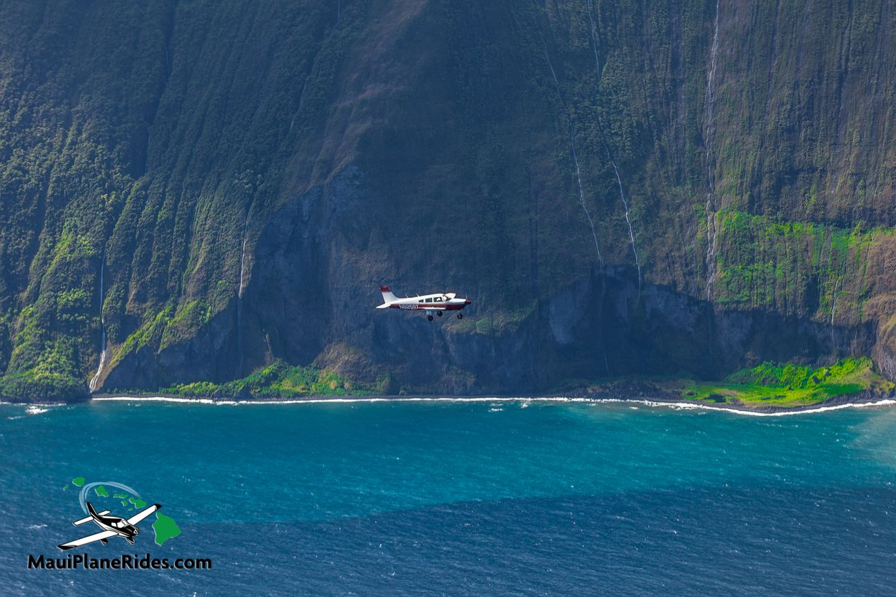 Maui 5-Island *Private* Discovery Flight; up to 3 People Fly
