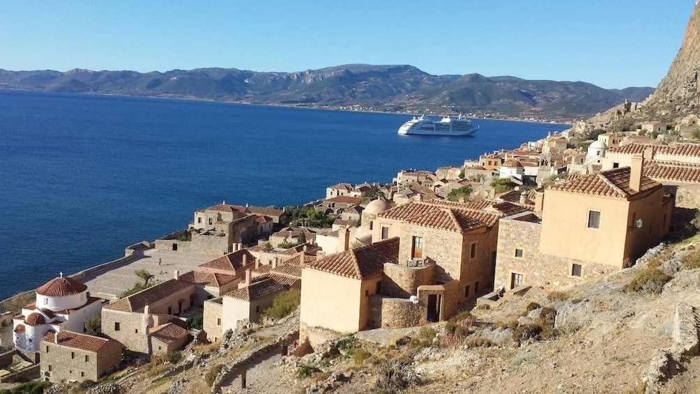 Show item 5 of 5. Monemvasia Day Trip (Small Group) from Kalamata