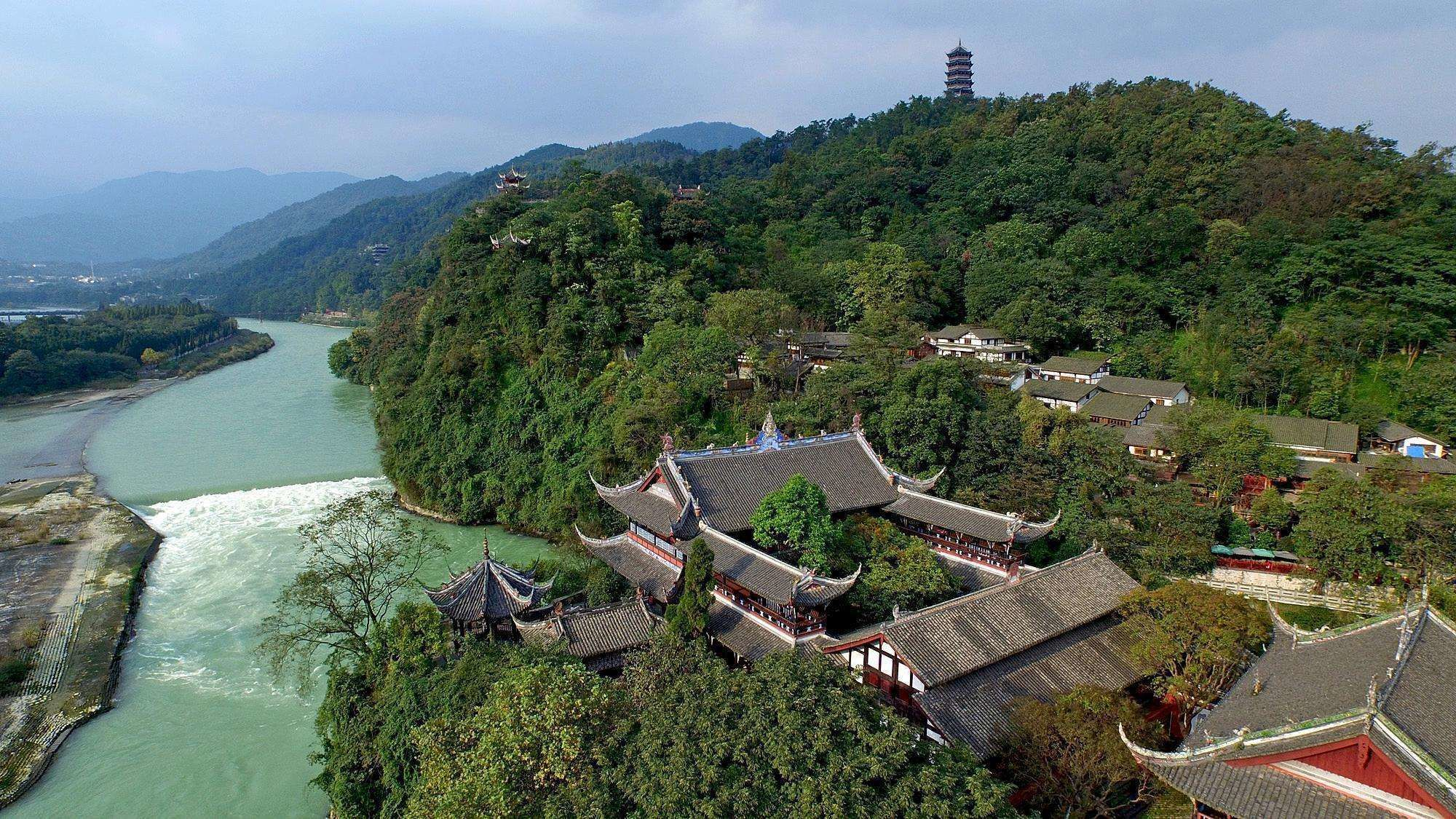 1 Day Dujiangyan Irrigation System and Mount Qingcheng Tour
