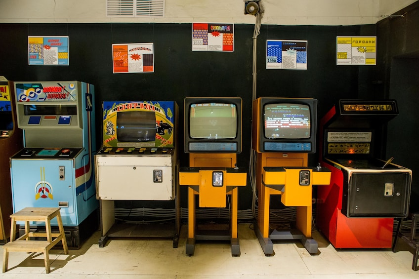 Ticket to the Museum of Soviet Arcade Machines in Moscow