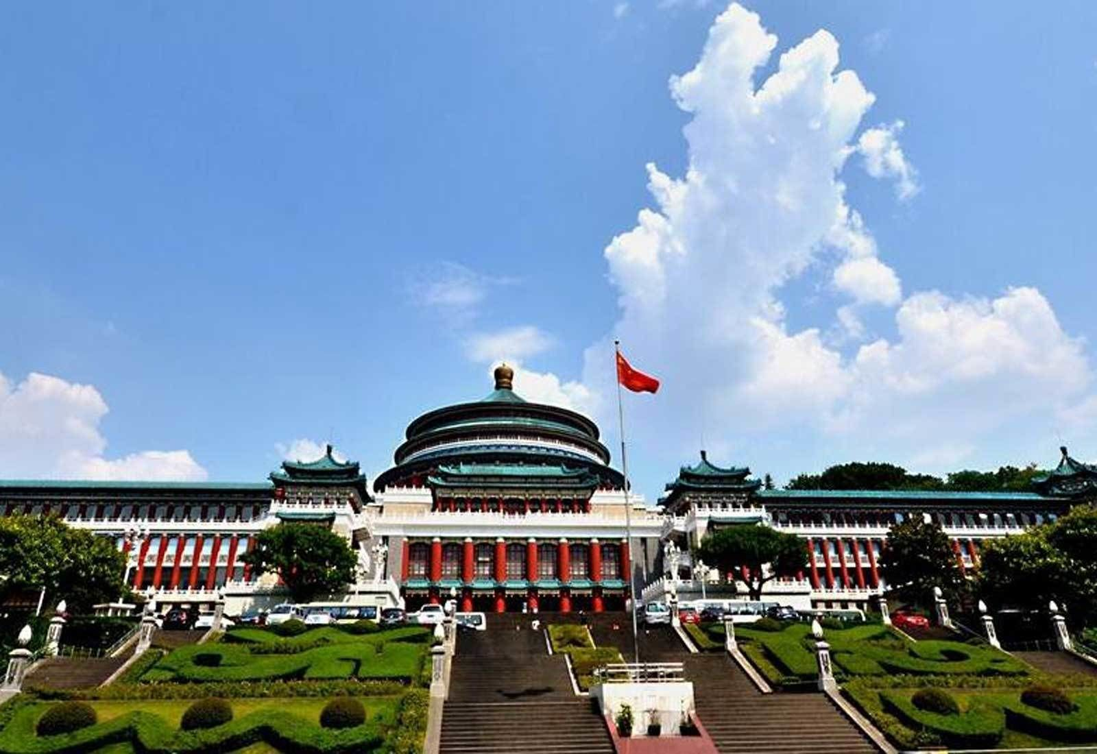 Chongqing City Highlights Private Day Tour