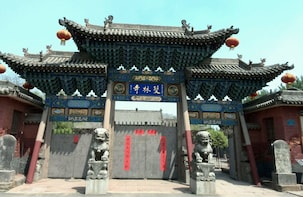 Shuanglin Temple and Wang's Compound Private Day Tour