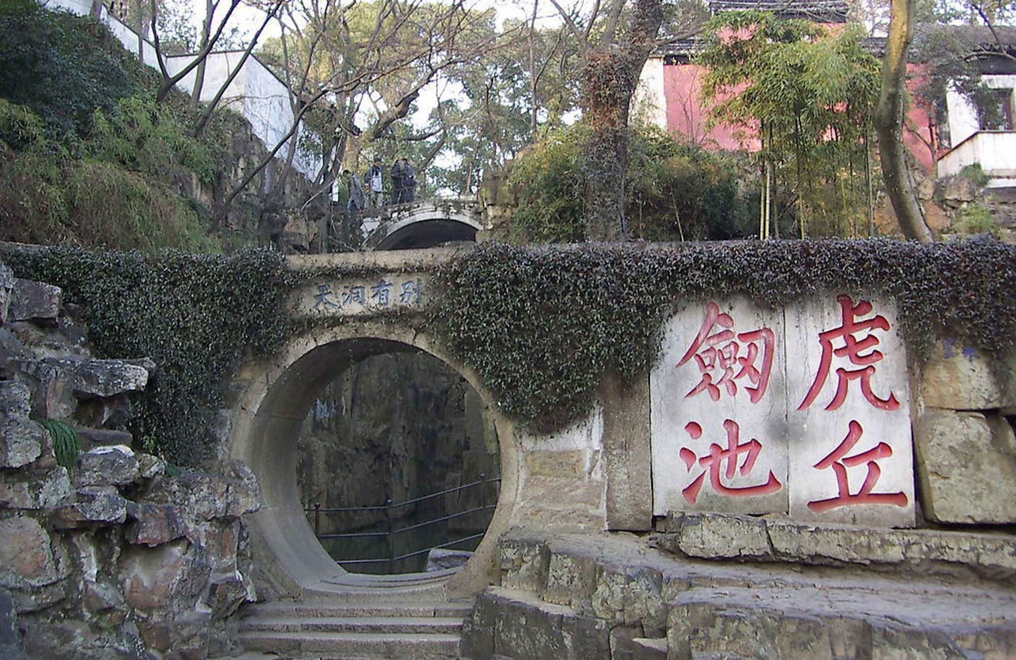 Full Day Private Tour of Suzhou City Sightseeing
