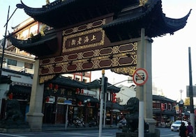 Essential Shanghai City Sightseeing Private Tour