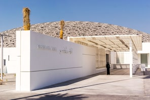 Louvre Abu Dhabi Tickets Only
