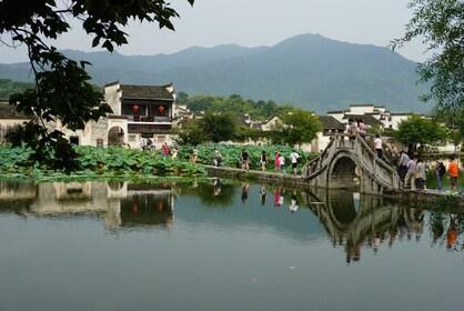 Hongcun Village B.jpg