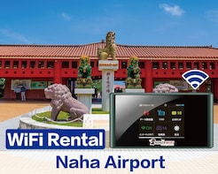 Unlimited 4G-LTE WiFi in Naha Airport + FREE Power Bank
