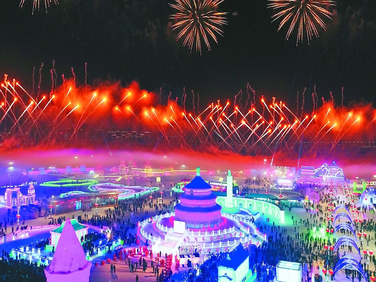 1 Day Private Tour of Classic Ice Carnival in Harbin