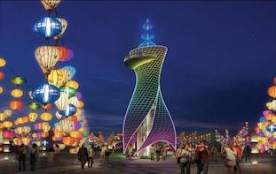 Hoi An Impression Theme Park & Memories Show