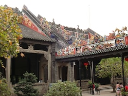 Full-Day Guangzhou City and Baiyun Mountain Private Tour