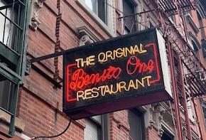 Retired NYPD, Mafia Crime & Food Walk