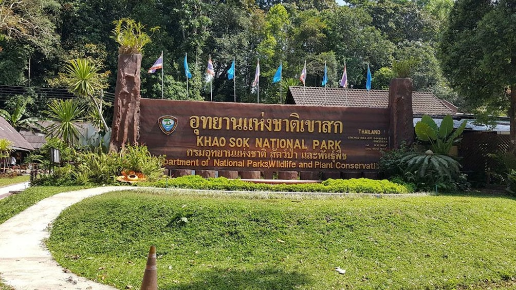 Show item 8 of 8. One Day Tour Khao Sok Jungle Safari from Krabi