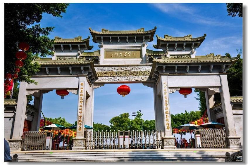 Show item 3 of 6. Guangzhou Shawan Old Town and Baomo Garden Day Tour