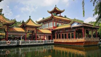 Guangzhou Shawan Old Town and Baomo Garden Day Tour