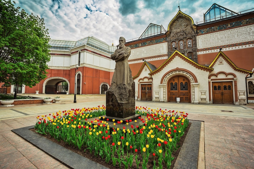 Entrance ticket to the Tretyakov gallery