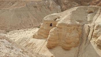 Masada, Dead Sea and Qumran Day Trip from Jerusalem