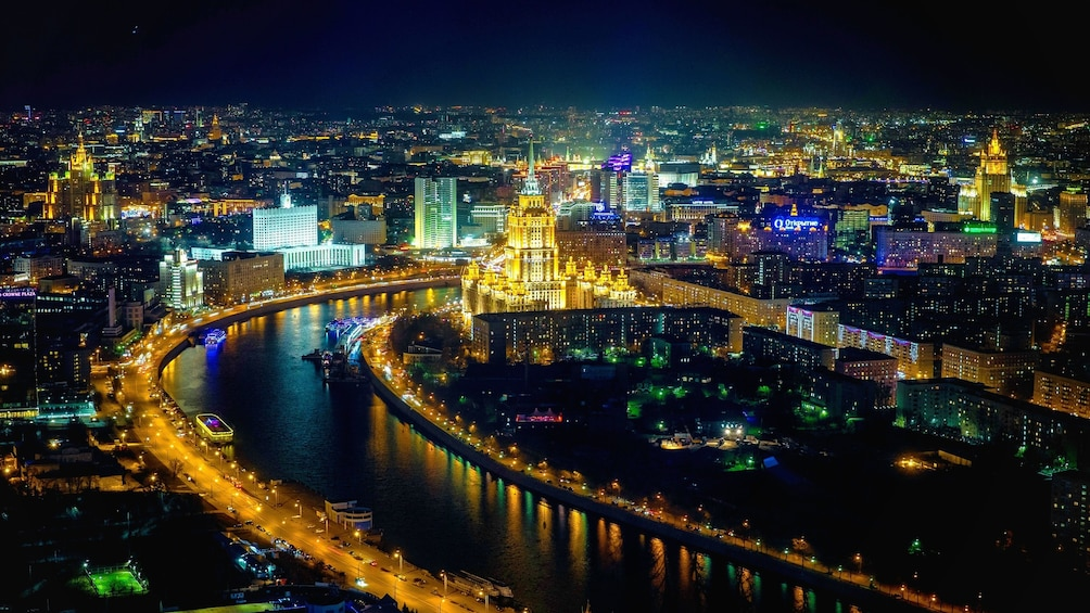 Show item 1 of 5. Private night tour of Moscow