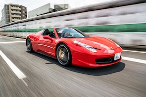 Tokyo Supercars City Driving Experience