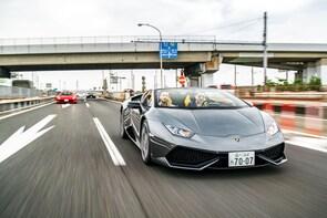 Tokyo Supercars Daikoku PA Driving Experience