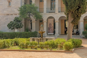 Private Guided Tour of the Byzantine Museum