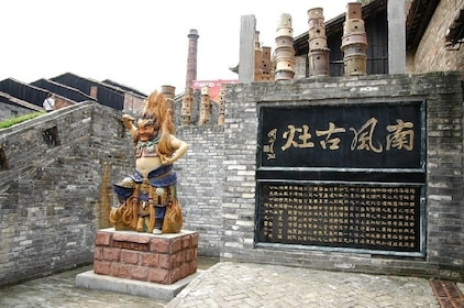 One-Day Group Tour to Foshan from Guangzhou with Lunch