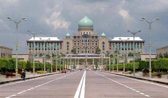 Putrajaya and Heritage Park - Small Group Tour