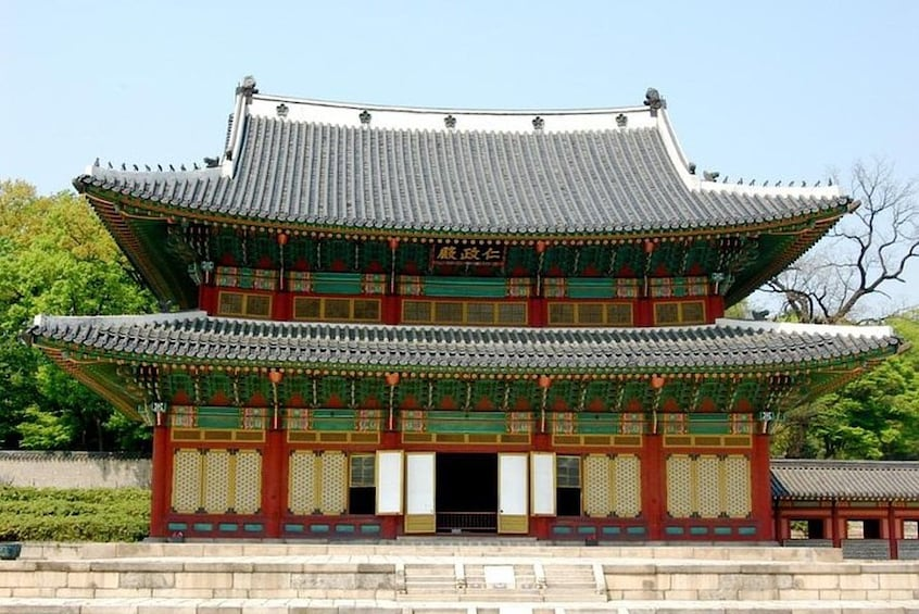 Show item 3 of 7. Discover Seoul 24, 48, or 72-Hour Pass (Redemption Required)