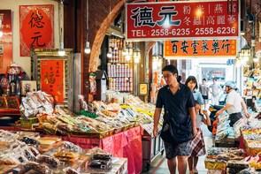 Taipei Old School Food Tour