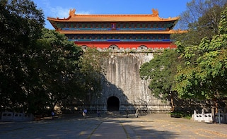 Nanjing Trip:Explore Sun-Yatsen Tomb,Old city wall from SH